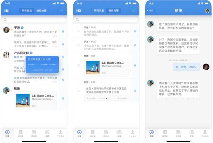 Bullet Messenger uygulaması Çin'de patlama yaptı