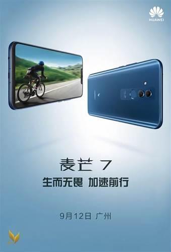 Çin'de satışa sunulacak Huawei Maimang 7, 12 Eylül'de tanıtılacak