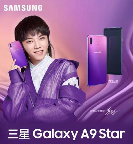 Samsung Galaxy A9 Star, gradyan renk ile buluşuyor