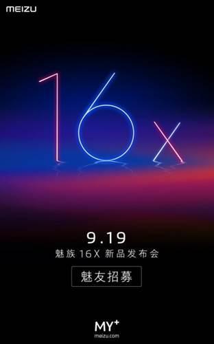 Meizu 16X, 19 Eylül'de tanıtılacak