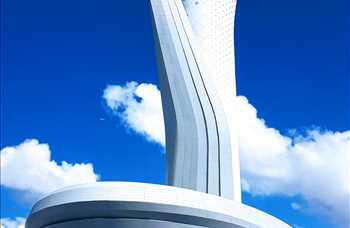 Yeni havalimanı uçuş kulesi