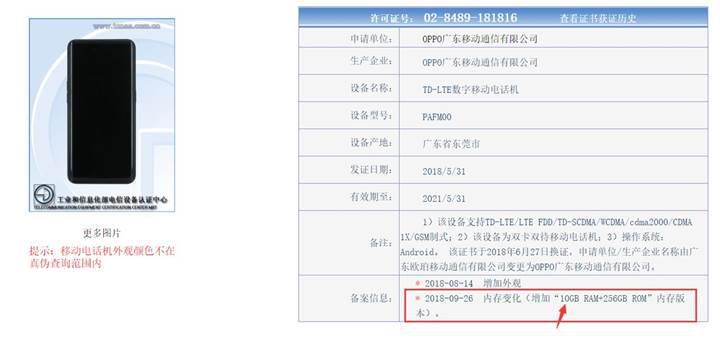 10 GB RAM'li ilk akıllı telefonu Oppo Find X olacak