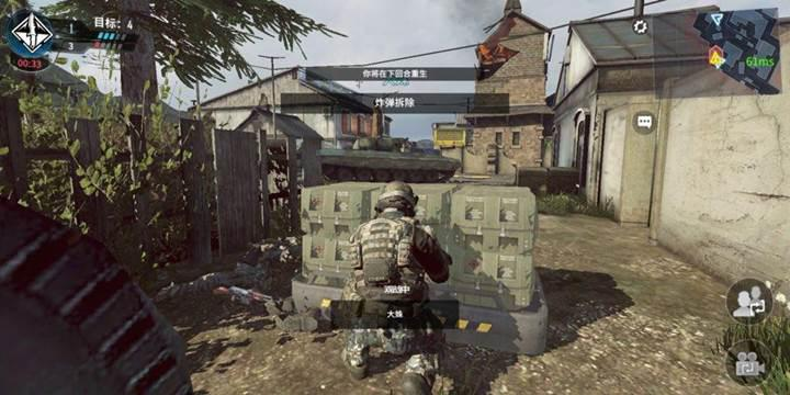 Mobil PUBG ve Fornite'a dev rakip: Call of Duty Mobile
