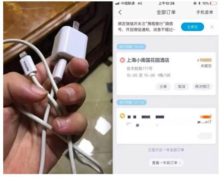 Telefonu ele geçirerek sitelerde gezinti yapan şarj adaptörü tespit edildi