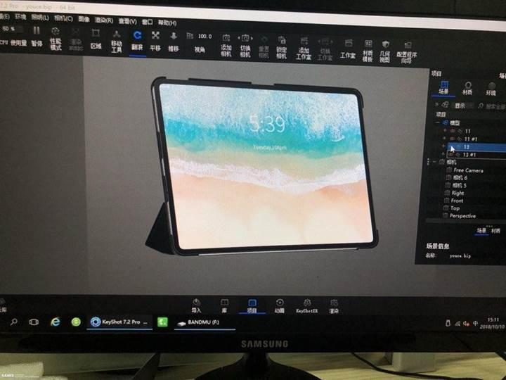 Yeni iPad Pro, kulaklık girişinin kaldırılması ile daha ince olacak