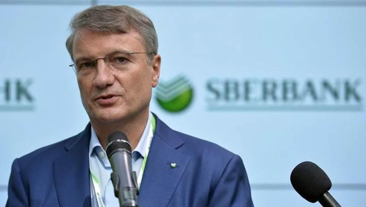Rus bankacılık devi Sberbank'ın CEO'su:'Blockchain teknolojisinin hazır olması 3-5 yılı bulur'