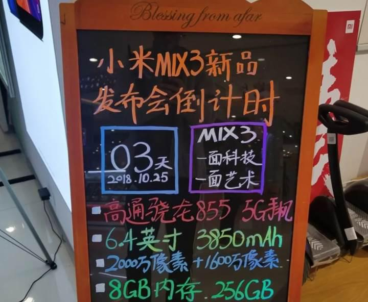 Xiaomi Mi Mix 3 modeli Snapdragon 855 ile gelebilir