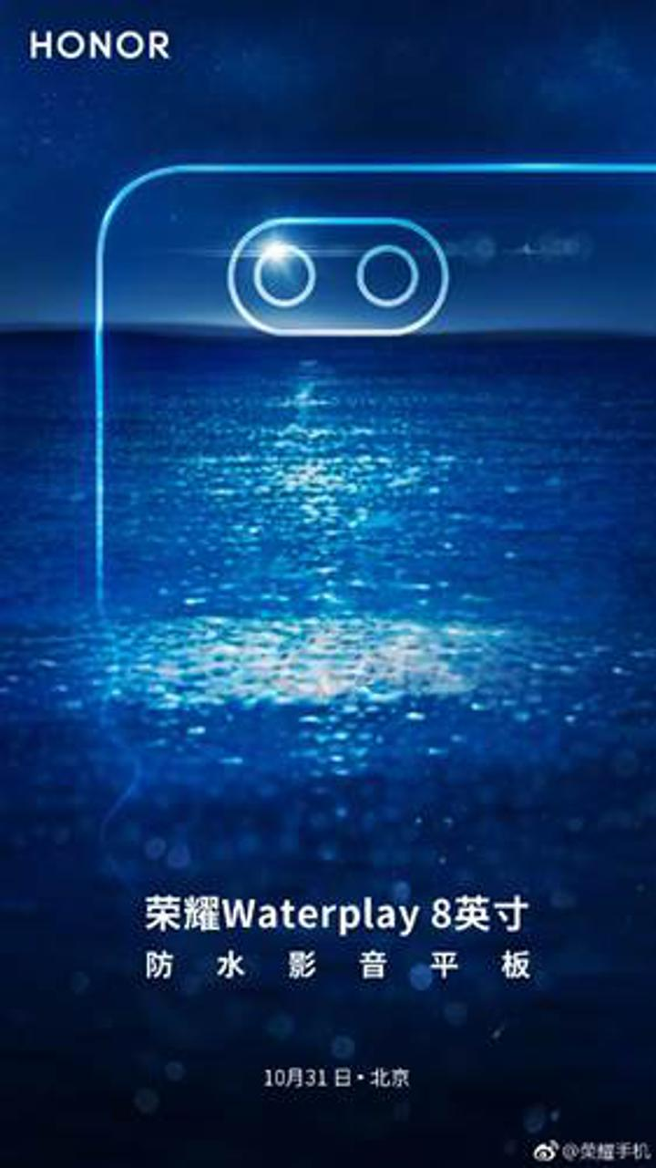 Çift arka kameralı Honor WaterPlay 8 tablet 31 Ekimde tanıtılacak