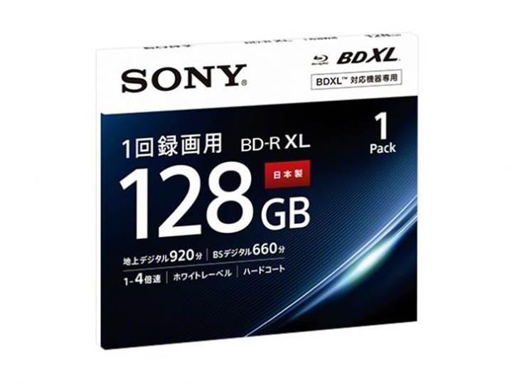 4 katmanlı ilk Blu-ray diskler Sony'den geldi
