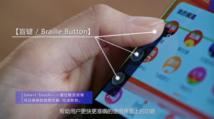 Geliştirilen yeni film ile görme engelliler mobil alışveriş yapabilecek