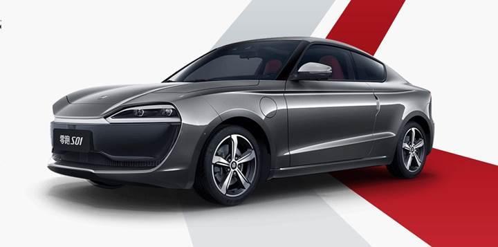 Elektrikli coupe üretmeyi planlayan Çinli şirket, 290 milyon dolar yatırım aldı