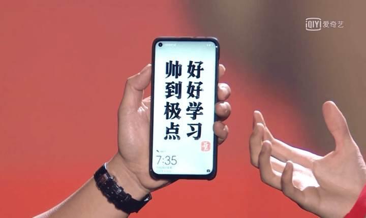 Infinity-O ekranlı Huawei Nova 4'ün görüntüleri ortaya çıktı