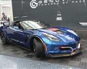 Elektrikli Corvette GXE