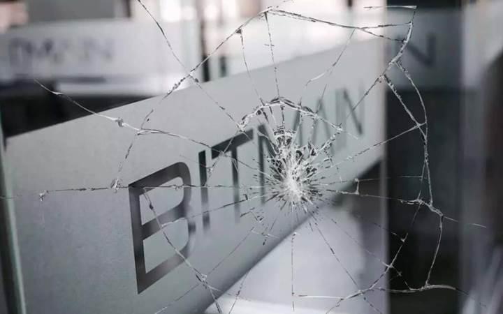 Bitmain'de kayıplar 1 milyar dolara yaklaştı