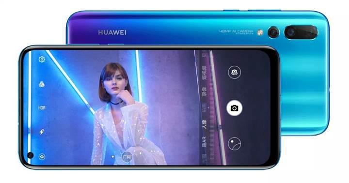 Huawei Nova 4 tanıtıldı: Ekrana gömülü ön kamera, 48 MP arka kamera