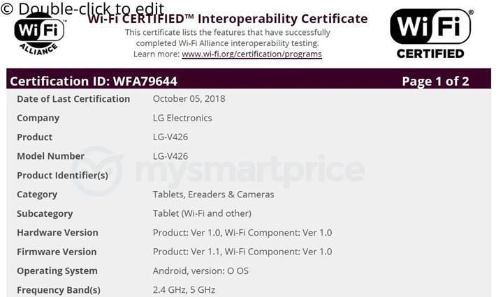 LG yakında yeni bir Android tablet çıkaracak