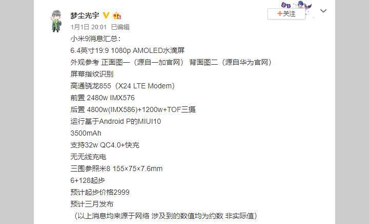 Xiaomi Mi 9'un teknik özellikleri ve fiyat etiketi ortaya çıktı