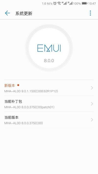Huawei Mate 9 için Android 9 Pie güncellemesi yayınlandı