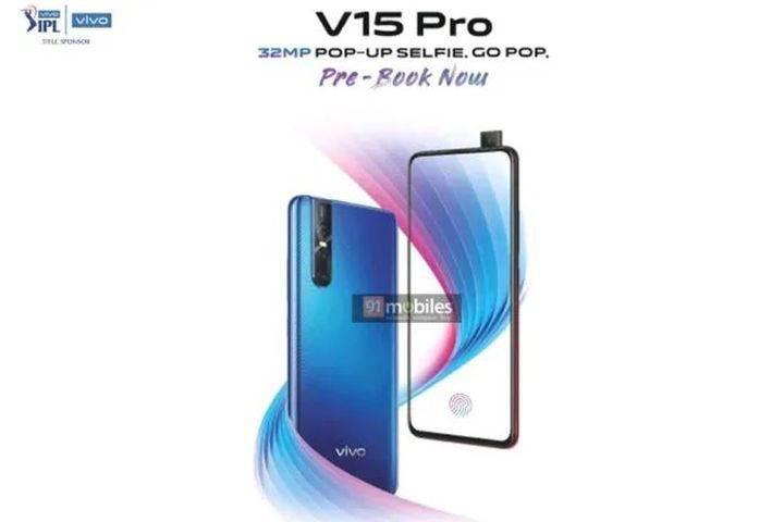Vivo V15 Pro'nun tasarımını açığa çıkaran tanıtım posteri yayınlandı