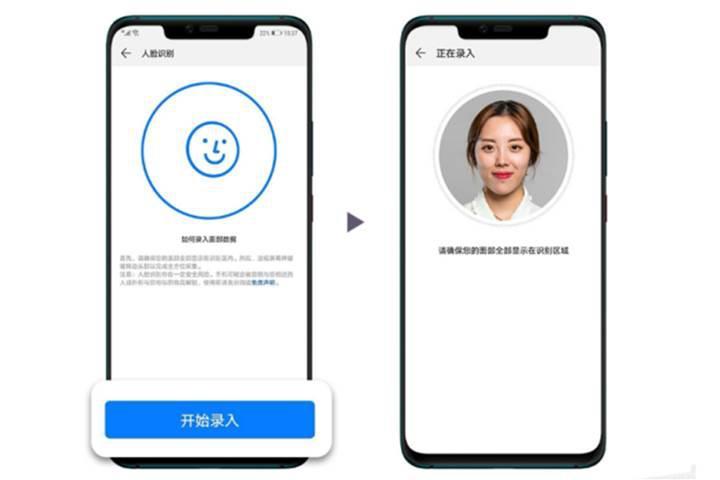 Huawei Mate 20 Pro modeline ikinci yüzü tanıtma güncellemesi geldi