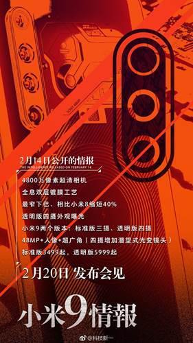 Xiaomi Mi 9'un fiyat etiketi ortaya çıkmış olabilir [Güncellendi]