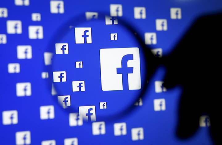 Facebook, tartışma yaratan Onavo VPN uygulamasını sonlandırdı