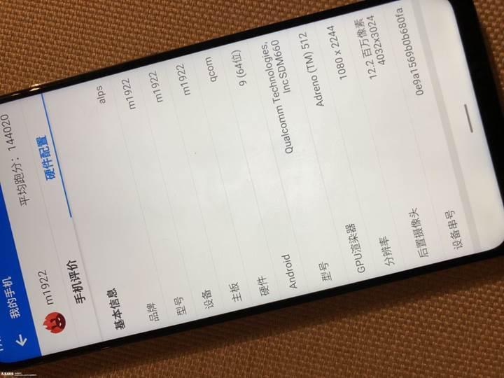 Meizu Note 9 Lite, Snapdragon 660 yonga seti ile birlikte görüldü