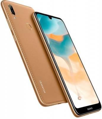 Huawei Y6 2019 tanıtıldı!