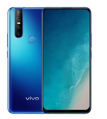 Vivo V15 tanıtıldı