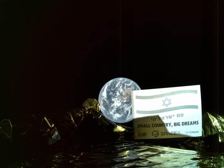 İsrail'in gözlem aracı, uzaydan Dünya'yı böyle görüntüledi