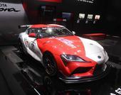 Supra GR Supra GT4 Concept
