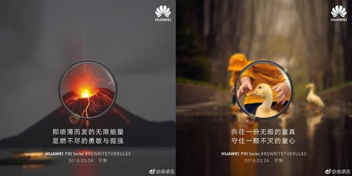 Huawei P30 modeli ile çekildiği açıklanan fotoğraflar, stok fotoğraf çıktı