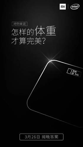Xiaomi Mi Notebook Air 26 Mart'ta tanıtılıyor