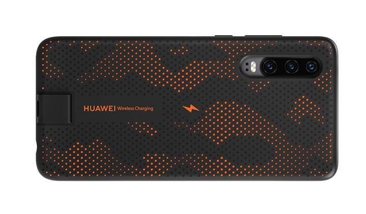 Huawei P30 kablosuz şarj kılıfı