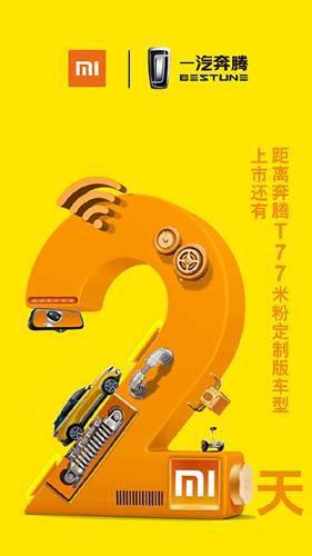 Xiaomi şimdi de otomobil pazarına giriyor