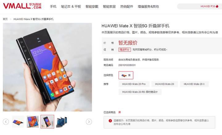 Huawei Mate X'in piyasaya çıkış tarihi belli oldu