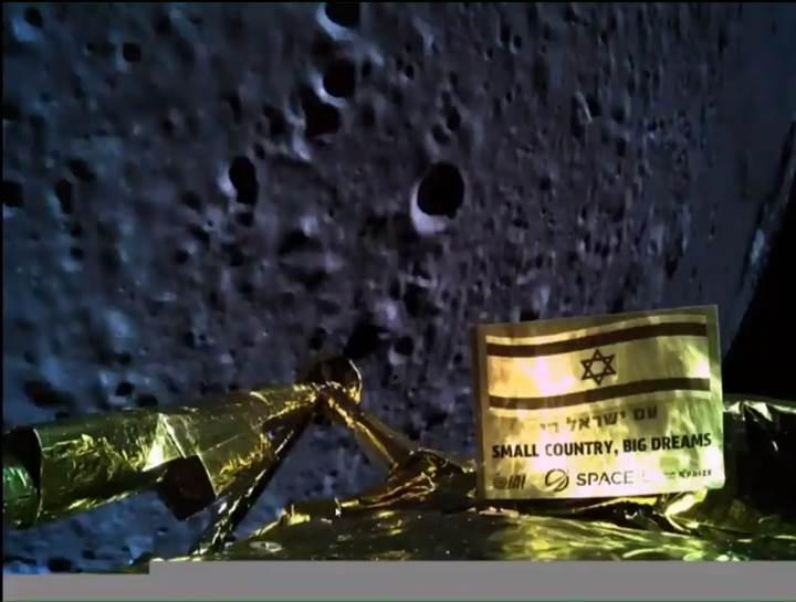 İsrail'in uzay aracı Ay'a inemedi: Beresheet paramparça oldu