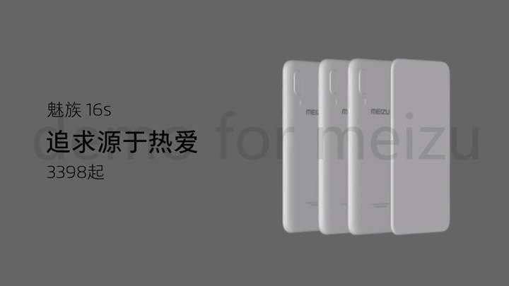 Meizu 16S'in video sızıntısı fiyatını ortaya çıkarmış olabilir