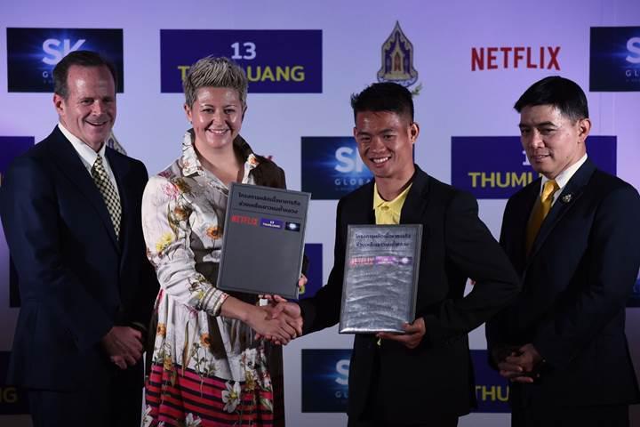 Netflix, mağarada mahsur kalan Taylandlı çocukların dizisini çekiyor