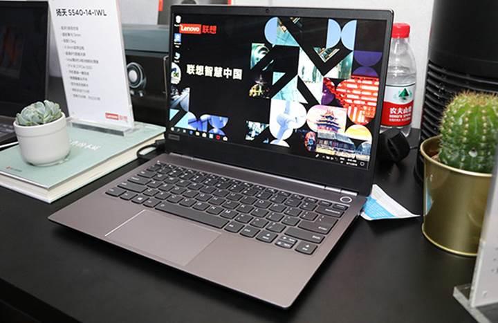 Lenovo ThinkBook dizüstü serisi geliyor