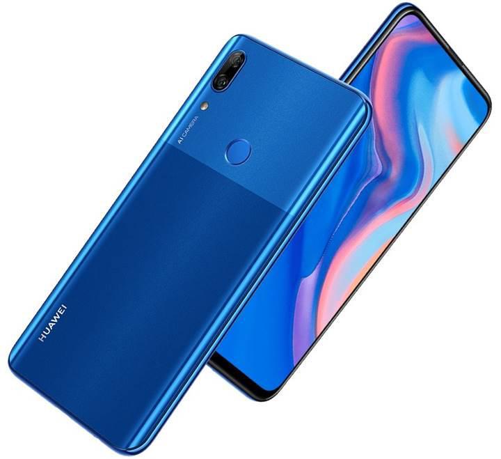 Huawei P Smart Z fiyatı ve özellikleri