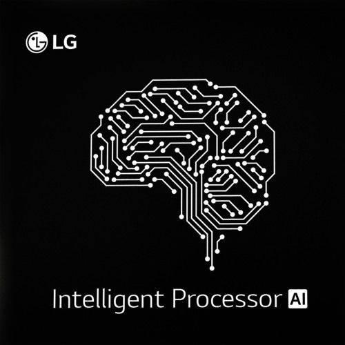 LG'nin özel çipi yapay zekalı ev aletleri ve robotlara güç sunacak