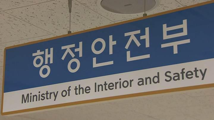 Güney Kore, devlet bilgisayarlarında Linux kullanacak