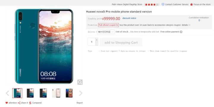 Huawei Nova 5i Pro, JD.com'da listelendi