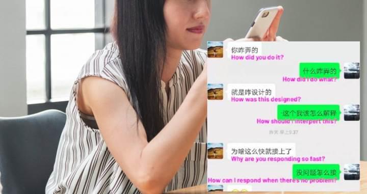 Çinli programcı, kız arkadaşı ile yazışması için bir sohbet botu geliştirdi