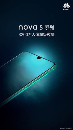 Huawei Nova 5 serisi 32 megapiksel ön kamera ile gelecek