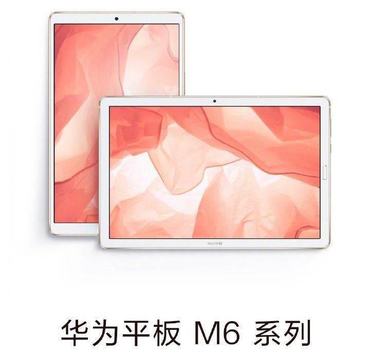Huawei MediaPad M6'nın yeni görselleri ortaya çıktı