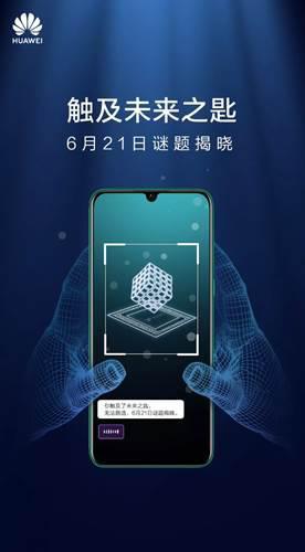 Huawei, Kirin 810 yonga seti için poster paylaştı