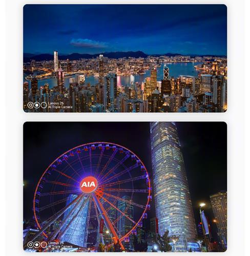 Lenovo Z6'nın kamera detayları ve fotoğraf örnekleri paylaşıldı