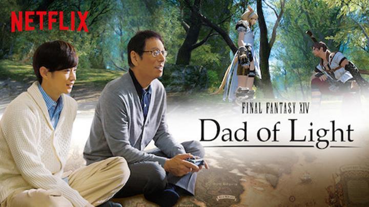 Final Fantasy XIV'ün 'Canlı aksiyon' TV dizisi geliyor